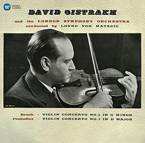 オイストラフ/プロコフィエフ:ヴァイオリン協奏曲第1番、第2番他(SACDハイブリッド)