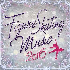 フィギュア・スケート・ミュージック2016