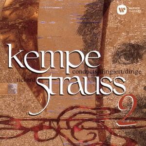 ケンペ/R.シュトラウス:英雄の生涯 ティル・オイレンシュピーゲルの愉快ないたずら 他