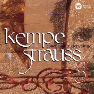ケンペ/R.シュトラウス:アルプス交響曲 メタモルフォーゼン(変容)