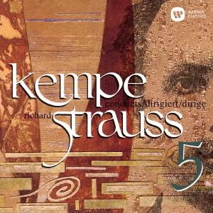 ケンペ/R.シュトラウス:イタリアから マクベス