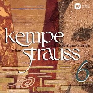 ケンペ/R.シュトラウス:組曲「町人貴族」 他