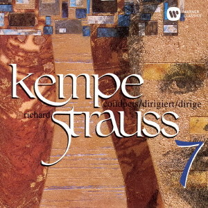 ケンペ/R.シュトラウス:ヴァイオリン協奏曲 家庭交響曲