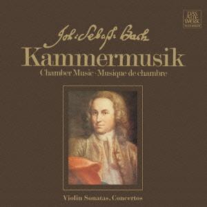 アーノンクール/J.S.バッハ:ヴァイオリン・ソナタ集 協奏曲BWV1062R BWV1055R