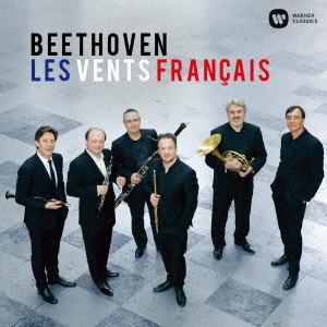 レ・ヴァン・フランセ/ベートーヴェン:管楽器とピアノのための作品