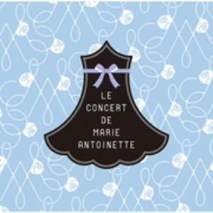 マリー・アントワネットの音楽会