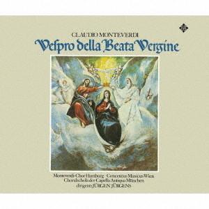 アーノンクール/モンテヴェルディ:聖母マリアの夕べの祈り(1967年録音)