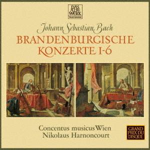 アーノンクール/J.S.バッハ:ブランデンブルク協奏曲 全曲(1964年録音)
