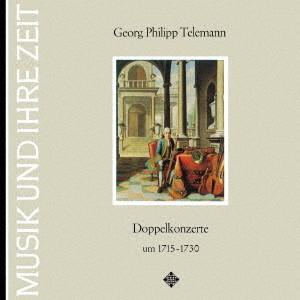 アーノンクール/テレマン:複数楽器のための協奏曲集