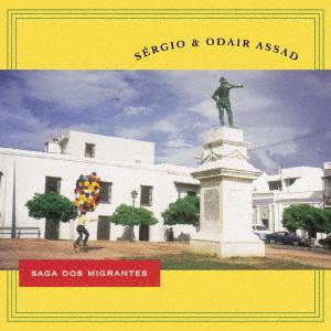 セルジオ&オダイル・アサド/移住者の物語 〜南米の魂