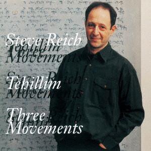 レーウ/スティーヴ・ライヒ:テヒリーム(詩篇)、オーケストラのための3つの楽章
