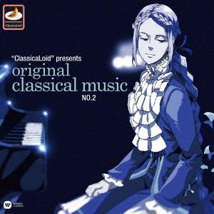 'ClassicaLoid' presents ORIGINAL CLASSICAL MUSIC No.2-アニメ 『クラシカロイド』 で 'ムジーク'となった『クラシック音楽』を原曲で聴いてみる 第二集