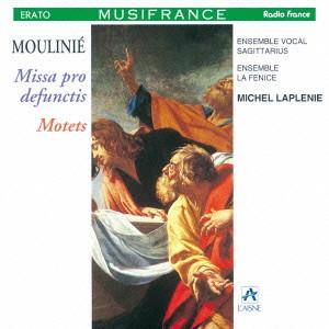 アンサンブル・ヴォカール・サジッタリウス/ムリニエ:死者のためのミサ曲