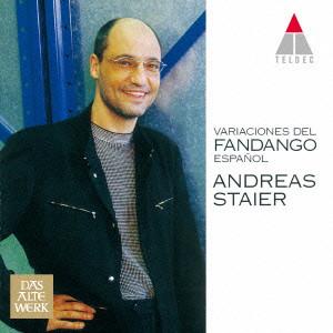 シュタイアー/ファンダンゴ 〜スペインのチェンバロ音楽