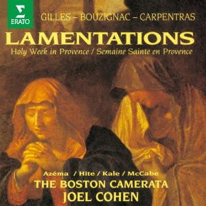 ボストン・カメラータ/プロヴァンスの祈り 〜エレミアの哀歌