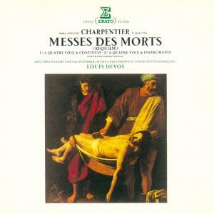 ドゥヴォ/シャルパンティエ:死者のためのミサ曲