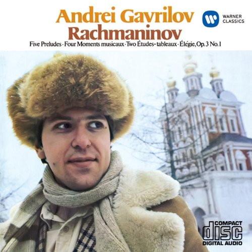 ガヴリーロフ/ラフマニノフ:ピアノ曲集