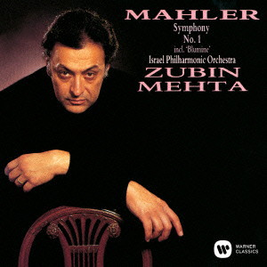 メータ/マーラー:交響曲第1番「巨人」 花の章付き