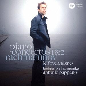 アンスネス/ラフマニノフ:ピアノ協奏曲第1番&第2番