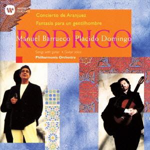 バルエコ/ロドリーゴ:アランフェス協奏曲、ある貴紳のための幻想曲 他