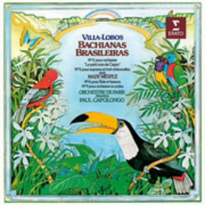 カポロンゴ/ヴィラ=ロボス:ブラジル風のバッハ第2番、第5番、第6番、第9番(UHQCD)
