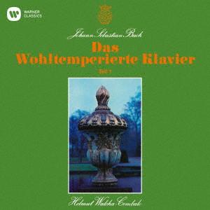 ヴァルヒャ/バッハ:平均律クラヴィーア曲集第1巻(UHQCD)
