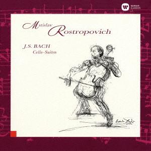 ロストロポーヴィチ/バッハ:無伴奏チェロ組曲(全6曲)(UHQCD)