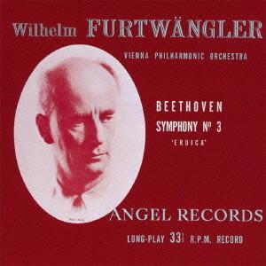 フルトヴェングラー/ベートーヴェン:交響曲第3番「英雄」