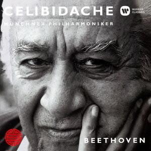 チェリビダッケ/ベートーヴェン:交響曲第4番&第5番「運命」