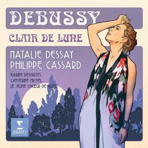 デセイ/ドビュッシー:歌曲集「月の光」