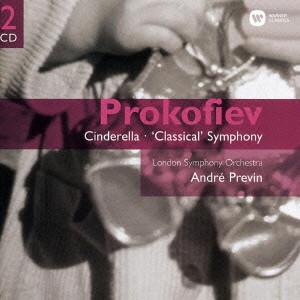 プレヴィン/プロコフィエフ:バレエ音楽「シンデレラ」/交響曲第1番「古典的」