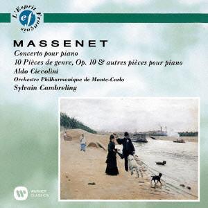 チッコリーニ/マスネ:ピアノ作品集
