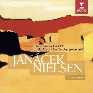 アンスネス/ヤナーチェク&ニールセン:ピアノ作品集