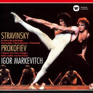 マルケヴィチ/ストラヴィンスキー:春の祭典/スキタイ組曲