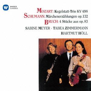 マイヤー/モーツァルト:ケーゲルシュタット・トリオ/ブルッフ:8つの小品/シューマン:おとぎ話
