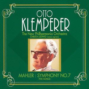 クレンペラー/マーラー:交響曲第7番