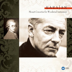 カラヤン/モーツァルト:木管楽器のための協奏曲集