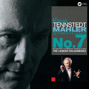 テンシュテット/マーラー:交響曲第7番「夜の歌」