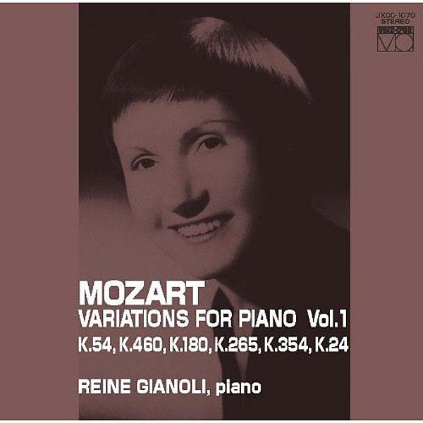 ジャノーリ/モーツァルト:ピアノのための変奏曲全集 Vol.1