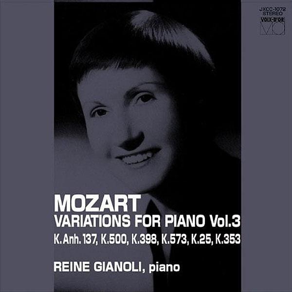 ジャノーリ/モーツァルト:ピアノのための変奏曲全集Vol.3