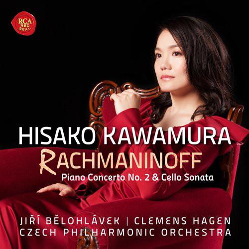 河村尚子/ラフマニノフ:ピアノ協奏曲第2番&チェロ・ソナタ