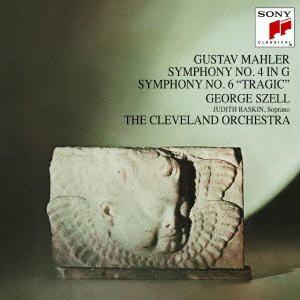 セル/マーラー:交響曲第4番&第6番「悲劇的」