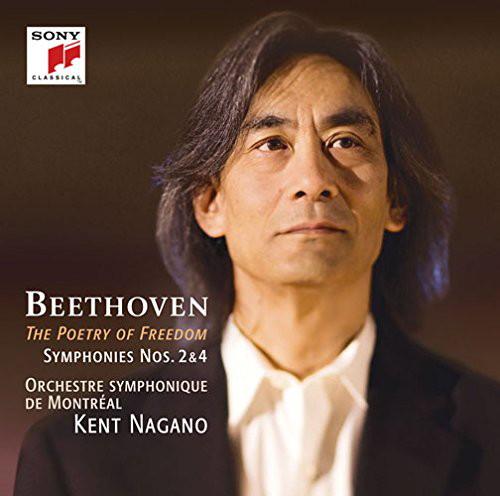 ケント・ナガノ/ベートーヴェン:交響曲第2番&第4番
