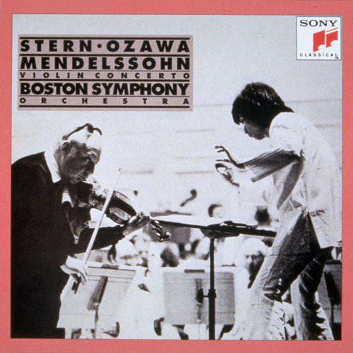 スターン/メンデルスゾーン&チャイコフスキー:ヴァイオリン協奏曲