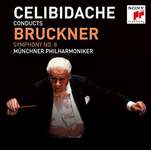 チェリビダッケ/ブルックナー:交響曲第8番(1990年東京ライヴ)