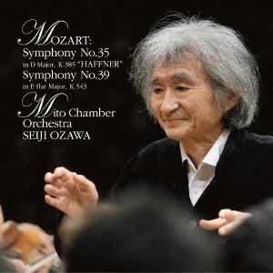 小澤征爾/モーツァルト:交響曲第35番「ハフナー」&第39番