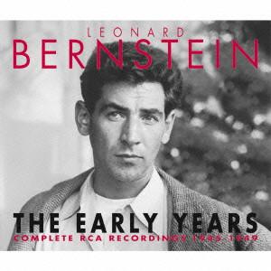 バーンスタイン/若き日のバーンスタイン〜コンプリートRCAレコーディング 1945〜1949