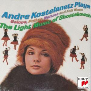 コステラネッツ/ザ・ライト・ミュージック・オブ・ショスタコーヴィチ+祝典序曲、ピアノ協奏曲第1番