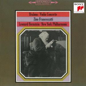 フランチェスカッティ/ブラームス:ヴァイオリン協奏曲&ヴァイオリンとチェロのための二重協奏曲