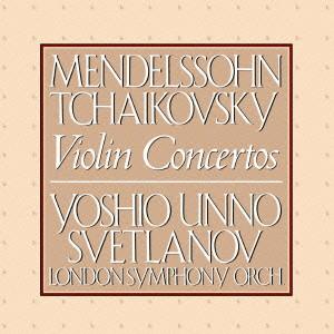 海野義雄/チャイコフスキー&メンデルスゾーン:ヴァイオリン協奏曲